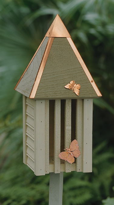 9867: Butterfly House (Product Detail)